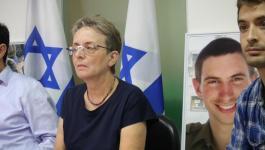 عائلة غولدين تدعو نتنياهو لإجراء صفقة تبادل مع حماس