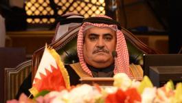 اختراق حساب وزير الخارجية البحريني على تويتر.jpg