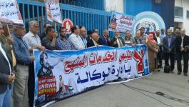 اللجنة المشتركة للاجئين تقرر إغلاق مكاتب أونروا بغزة الخميس المقبل.jpg