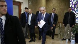 الوزاري الإسرائيلي المصغر يبحث اليوم خطط