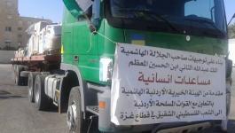 مساعدات اردنية.jpg