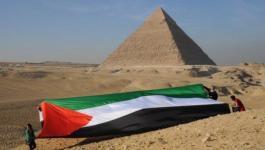 مجلة مصرية تطرد صحفي بسبب زيارته الكنيست الإسرائيلي