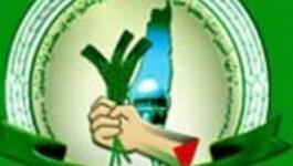 الزراعة والصندوق الدولي يوقعان مذكرة مساعدة برام الله.jpeg