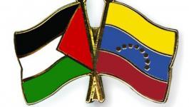 فلسطين وفنزويلا.jpg