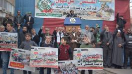 بالصور: حماس تُنظم مسيرة حاشدة رافضة لقرار