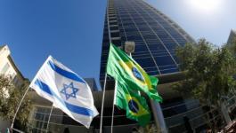 سفارة البرازيل