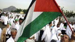 ادعيس: 240 حاج حصة قطاع غزة من الزيادة السعودية