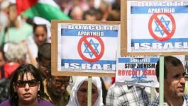 مقاطعة إسرائيل