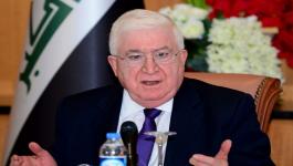 الرئيس العراقي يجدد رفض بلاده لنقل سفارة أميركا للقدس المحتلة