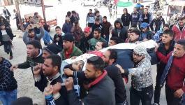 بالصور: جماهير غفيرة تشيّع جثمان الشهيد عابد برفح