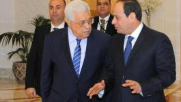 هذا ما سيبحثه الرئيس عباس مع نظيره السيسي في القاهرة!