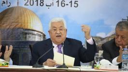 عباس بالمركزي.JPG