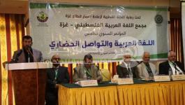 افتتاح أعمال مؤتمر مجمع اللغة العربية الخامس بغزة