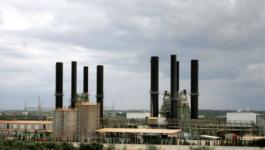كهرباء غز
