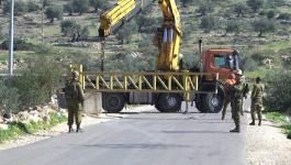 الاحتلال يغلق شارع