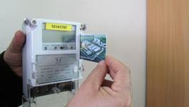 كهرباء غزة تكشف عن رسوم ثابتة ستبدأ في جبايتها من عدادات الدفع المسبق مطلع مارس