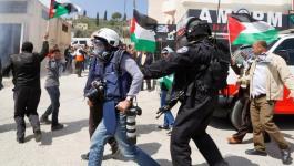 الاتحاد الدولي للصحفيين يحتج على قمع الاحتلال لمسيرة بالقدس.jpg