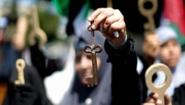 إحياء ذكرى النكبة بسفارة فلسطين في هولندا.jpeg