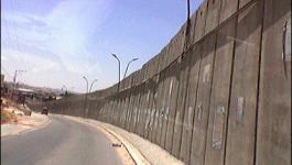 جدار حدودي.jpg