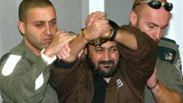 هآرتس: لو كان الفلسطينيون ينعمون بمخيلة سياسية لاختاروا