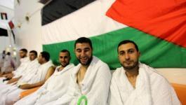 بالأسماء: الإعلان عن أسماء حجاج قطاع غزة لهذا العام