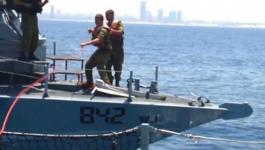 اعتقال صياد