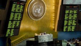 نتائج تصويت الأمم المتحدة