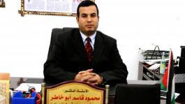 طبيب من غزة ينجح بعملية معقدة لتوسيع النخاع الشوكي والأعصاب