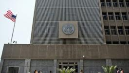 استعدادات نهائية لنقل السفارة الأميركية إلى القدس