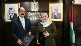 توقيع اتفاقية تعاون بين وزارة شؤون المرأة واللجنة الوطنية للتربية والثقافة