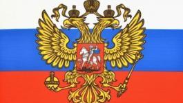 علم روسيا.jpg