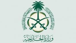 السعودية تعطيل أي حوار مع قطر حتى إعلان موقفها.jpg