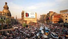 مصر : تتحدث عن خفض أسعار الفائدة .. بعدما تراجع التضخم