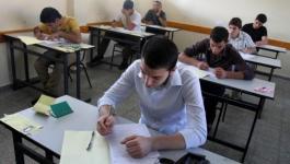 امتحان ثانوية عامة