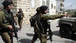 الاحتلال يحاصر مدرسة