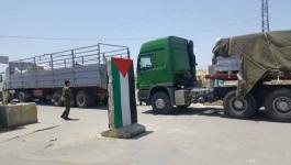وصول قافة مستلزمات طبية من الأردن إلى غزة والاستعداد لاستقبال الجرحى2.jpg