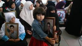 الاحتلال يقرر منع أهالي أسرى حماس في قطاع غزة من زيارة أبناءهم