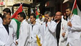 نقابة الأطباء