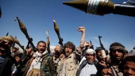 الحوثيون للتحالف: مستعدون لوقف عملياتنا البحرية بشرط!!