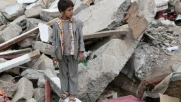 نزاع اليمن.jpg
