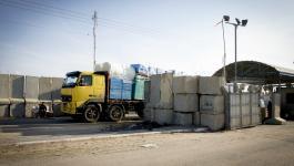 النقل والمواصلات تفتح المجال لإدخال شاحنات إلى قطاع غزة.jpg