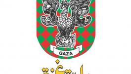 بلدية غزة تجمع وترحل (3800) طن من النفايات خلال العيد