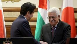 عباس ورئيس وزراء اليابان.jpg