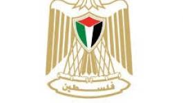 وزارة الأوقاف