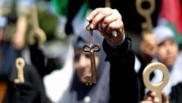 شخصيات وطنية تُدين منع إحياء ذكرى النكبة في غزة