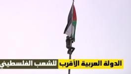 بالفيديو: بسؤال المواطن في رام الله عن الدولة العربية التي يُحب زيارتها.. بماذا أجاب؟!