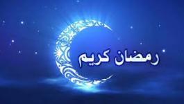 مجلس الوزراء يُقرر تعديل ساعات دوام الموظفين خلال شهر رمضان المبارك.jpg