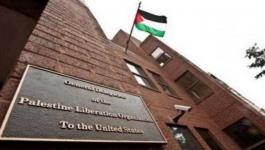 مكتب منظمة التحرير.jpeg