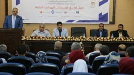 التعليم بغزة تطلق 4 تطبيقات هواتف ذكية لتقديم عدة خدمات تعليمية