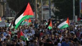 العشرات يشاركون في مسيرة سلمية برام الله.jpg